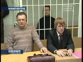 Нижегородский районный суд г н новгорода