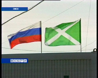 порядок пересечения российско-казахстанской границы форма содержание договора