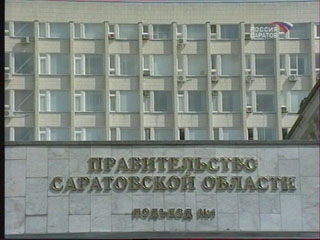 татарские знакомства в саратовской области