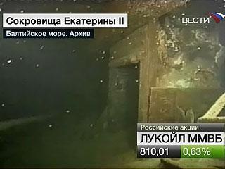 Затонувшие сокровища екатерины ii поднимут в 2010 году!.