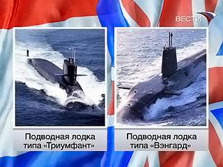 кто изобрел атомную подводную лодку
