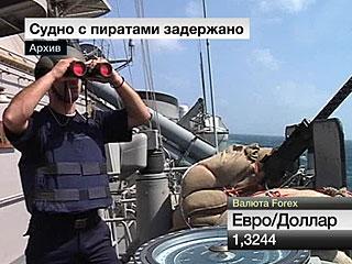 http://forum.ribca.net/ibf_new/rss_data/www.vesti.ru/p/b_339588.jpg