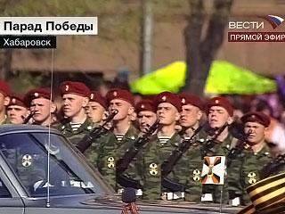 Парад Победы в Хабаровске: фото- и видеоматериалы.
