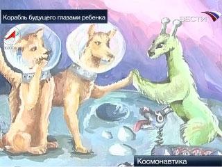 знакомства встречи саратов new topic