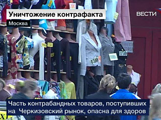 Черкизовский рынок почему закрыли 166
