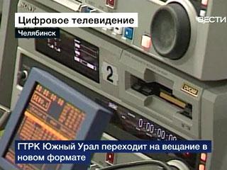 Казахстан перейдет на цифровое вещание поэтапно